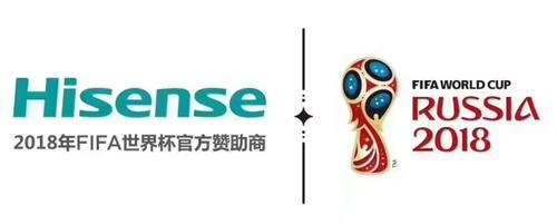海信赞助2018年世界杯,再续体育营销神话
