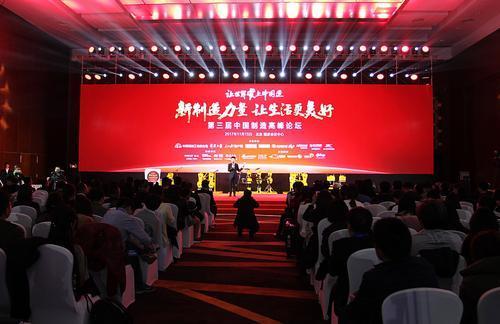 解决新矛盾,中国制造能做些什么?