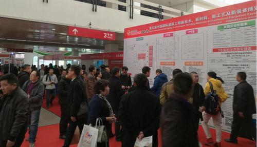 2018北京建筑四新展,3月领跑建筑生态圈