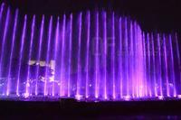 印度维萨卡帕特南市中心公园音乐喷泉