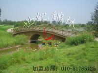 北京高尔夫球场木桥