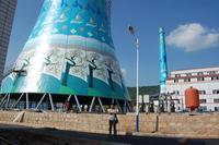 云南绿色能源80米烟囱美化