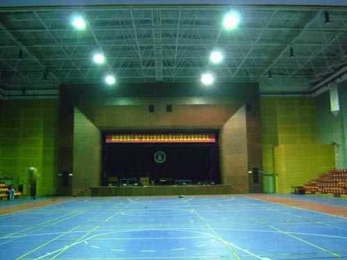 华师大体育馆