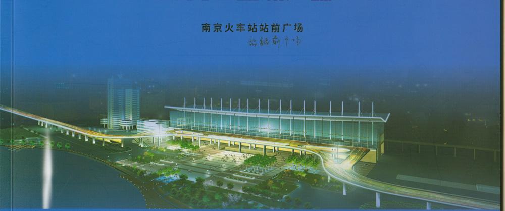 南京天水桥风景区