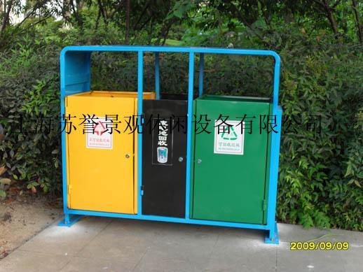 青浦公园垃圾桶