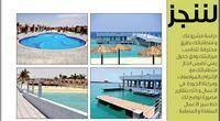 2012顶石通石材沙特海边度假中心项目