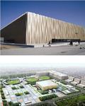 五棵松文化体育中心