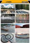 北京金融街月坛中心大厦
