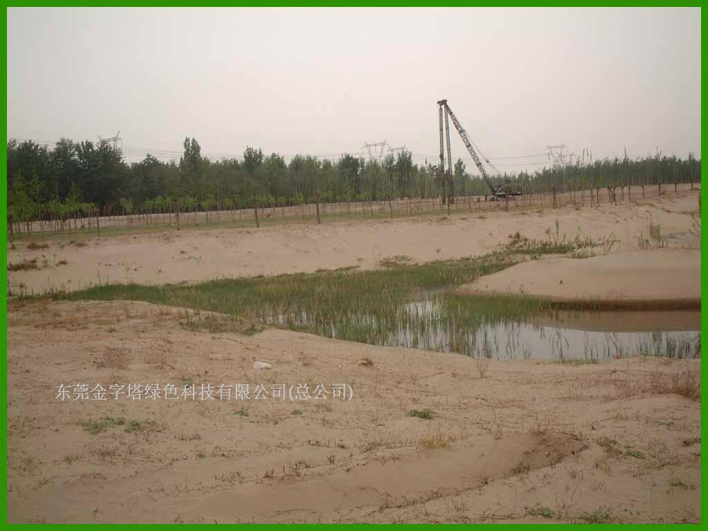 北京野生动物养护中心