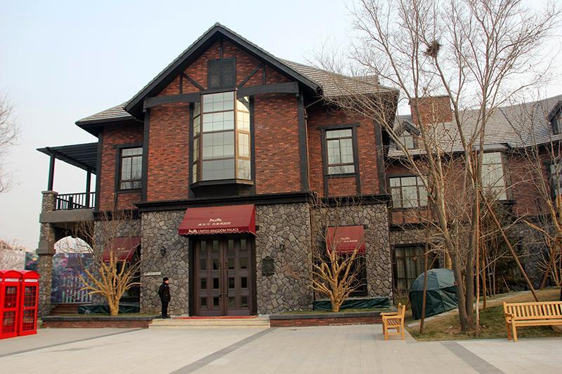 象山别墅欧式古典风格设计,四面环山,风景优美