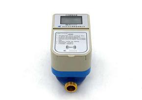 安徽DN20磁卡水表厂家生产