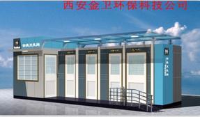 环保移动厕所VWC-M2生态型