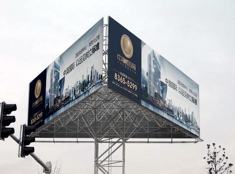 高炮广告牌设计制作