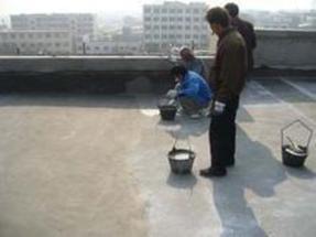果洛藏族自治州防水堵漏-青海省防水堵漏公司