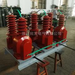 JLSZW-35kv三相三线干式高压电力计量箱