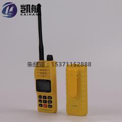 船用甚高频双向无线电话CY-VH01