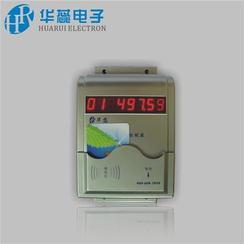 西安澡堂节水器IC卡控水器
