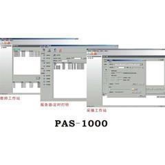 网络广播播控软件PAS-18300