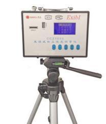 CCZ1000直读式粉尘浓度测定仪