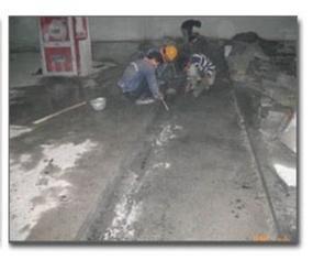 地下车库堵漏如何施工的?