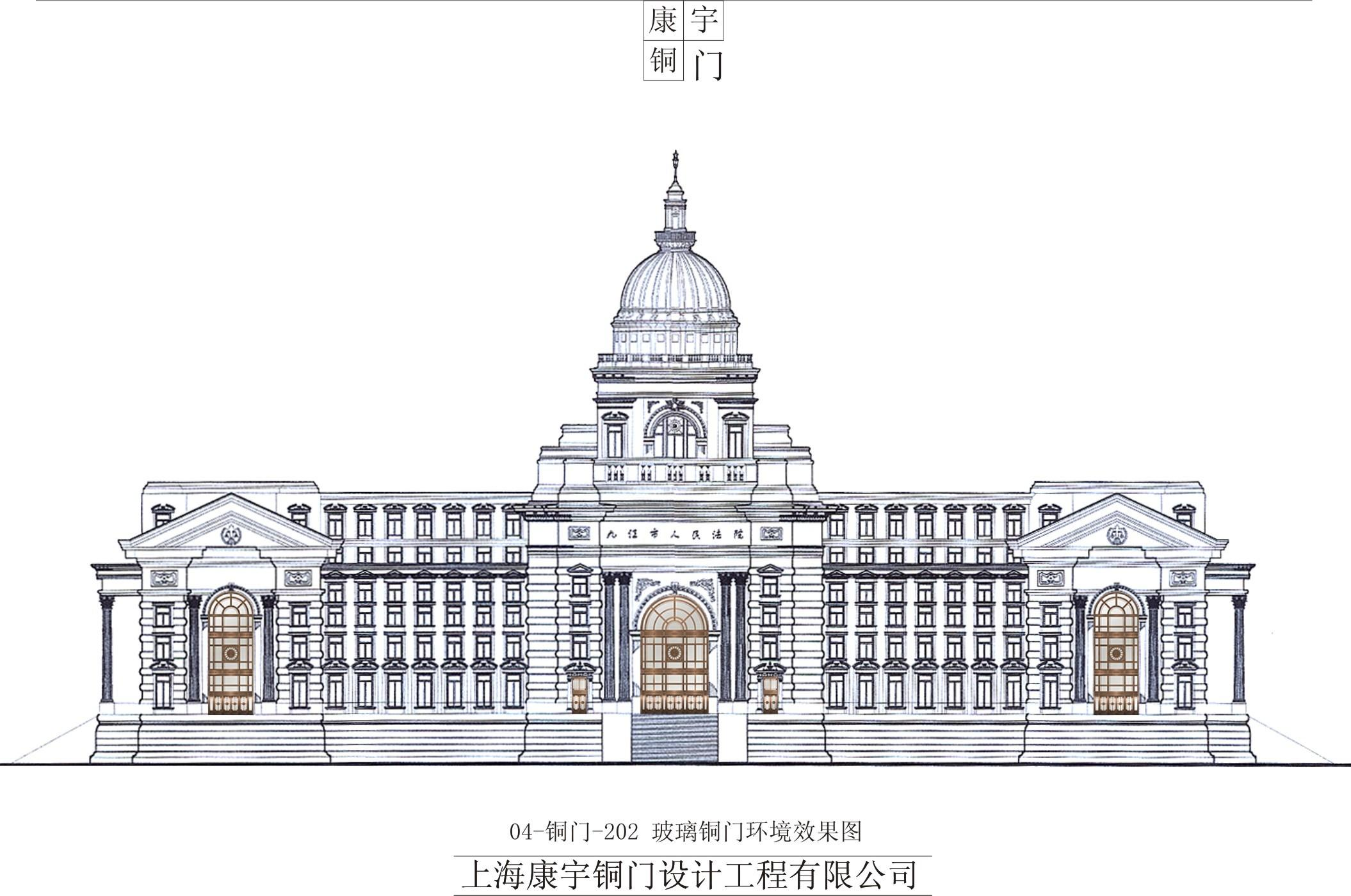 欧式建筑铜门_CO土木在线(原网易土木在线)