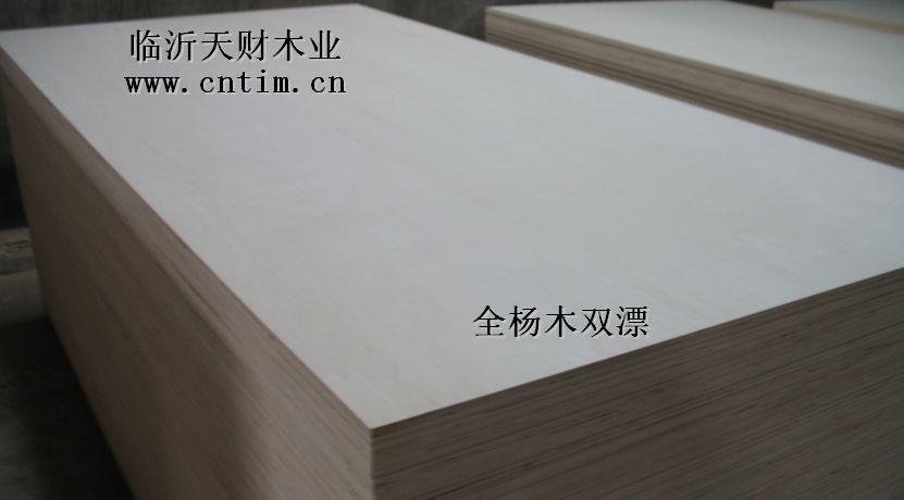 e0 e1 e2环保全杨木床板条床头板专用胶合板