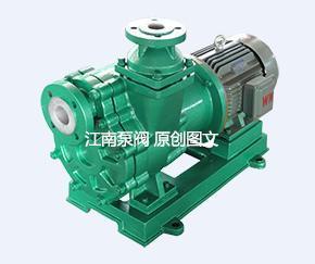 ZCQ型衬氟磁力自吸泵-无泄漏提升泵