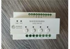 智能照明控制模块厂家 价格 批发价格