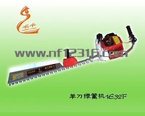 农丰绿篱机(红)单刀
