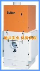 SUIDEN瑞电L-BS手动抖尘式系列集尘机