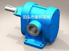 2CY齿轮泵2CY-12/2.5价格优惠