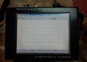 WAVE2000S场地震动波速仪(最新研发)