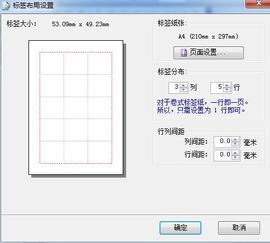 供应钢化玻璃厂优化排版软件专家版