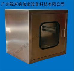 福建不锈钢传递窗生产厂家