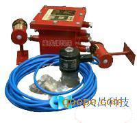矿用自动喷水装置