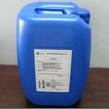 美国通用贝迪MBC781杀菌剂mbc881杀菌剂