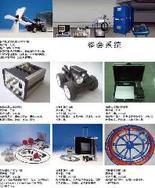 中央空调水系统清洗空调系统清洗晶晶科技追求完美主义