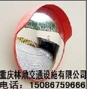 重庆反光镜、广角镜、广阔镜厂家直销