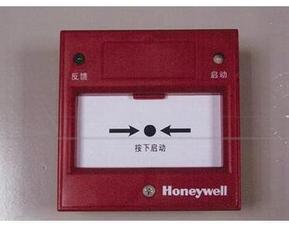 霍尼韦尔XLS-271手动报警按钮