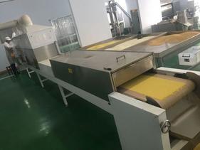 微波豆腐猫砂干燥设备