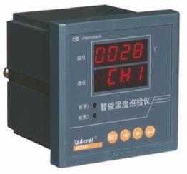 火电厂/水电站用多路温度测量仪