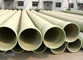 厂家提供南京玻璃钢管道
