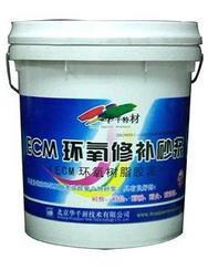 供应混凝土耐腐修补环氧砂浆