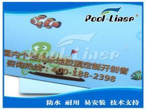 PVC压延膜泳池装饰首选材料