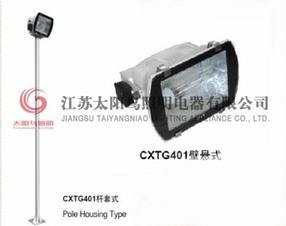 CXTG401三防投光灯 CXTG64升级版