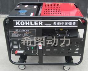 10KW汽油发电机ST11000KL
