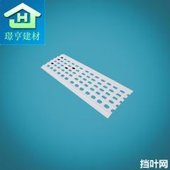 PVC成品天沟,方形雨水管