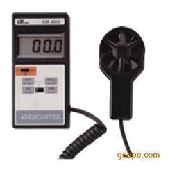 便携式风速仪TestoAM4201