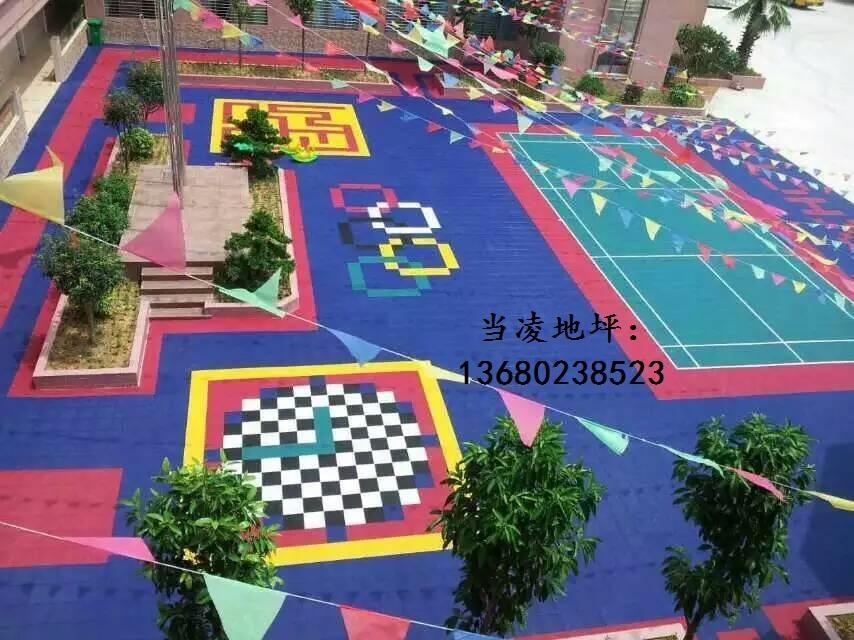 学校幼儿园环保运动场之拼装地板地坪