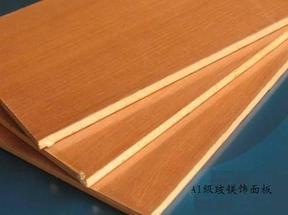 玻镁家具防火板、家具基材防火板、玻镁饰面板、玻镁UV板